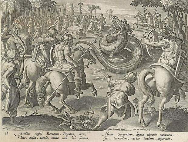 Драконы в книге датируемой 16 веком.