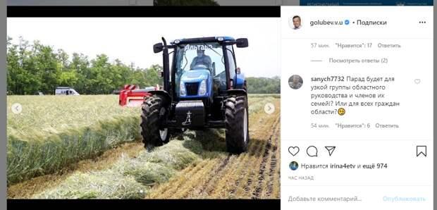 Жителей Ростовской области возмутило очередное заявление губернатора