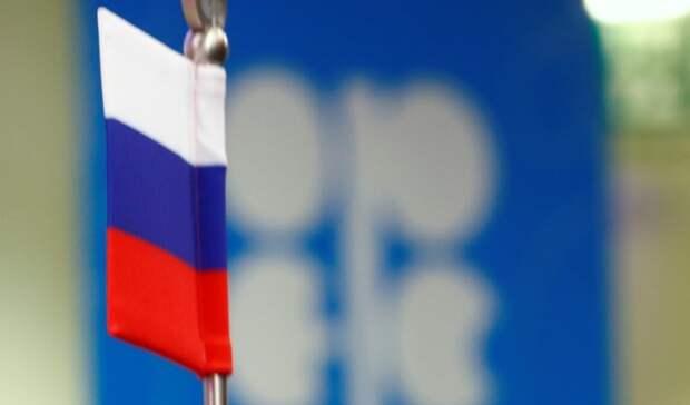 Песков: обсуждать сделку ОПЕК+ сроссийскими нефтяниками Путин небудет