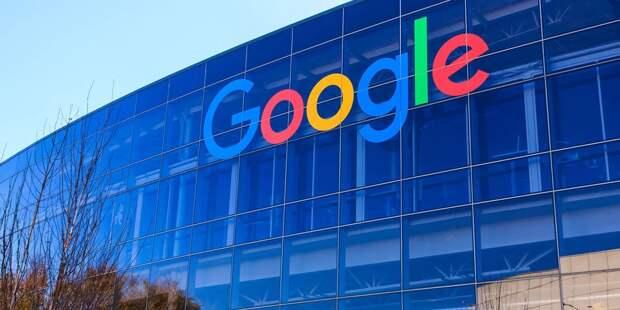 Google может ждать крупный штраф