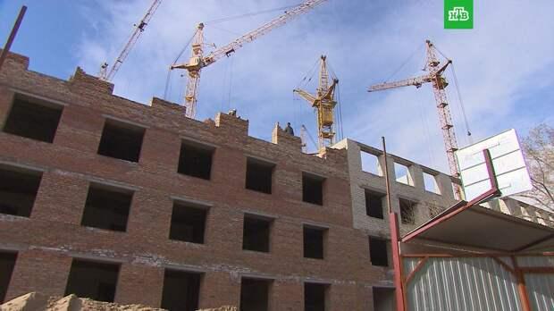 Россиян предупредили о неизбежном росте цен на жилье