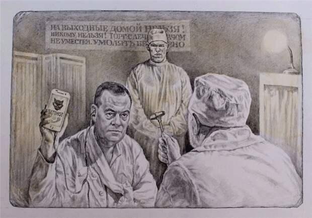 Клиника Стравинского.