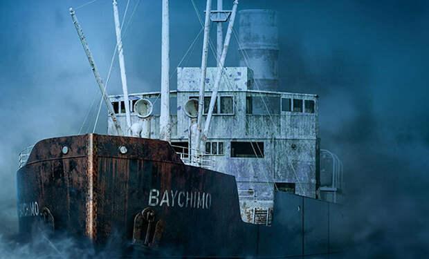 Корабль дрейфует во льдах Арктики без команды с 1932 года и его никак не могут «поймать»