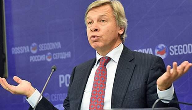 Пушков рассказал, кого Украине надо послать наЕвровидение | Продолжение проекта «Русская Весна»
