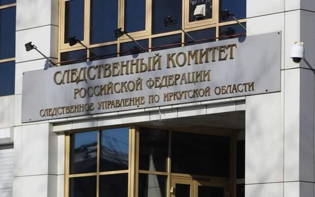 СК проводит проверку обстоятельств пропажи 2-летней девочки в Иркутске