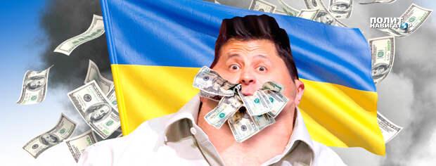 Уже без всякого стыда: Украина отдалась Западу в обмен на новый кредит