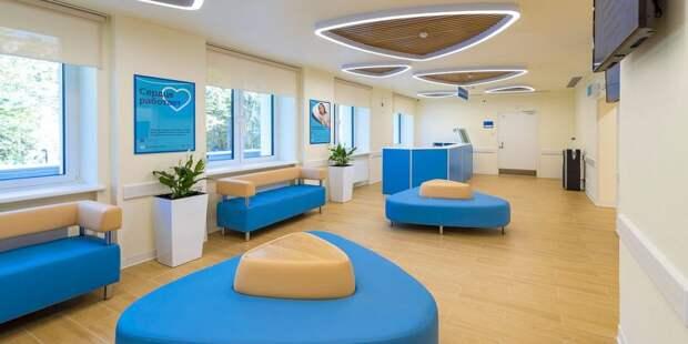В поликлинике в 3-м Новомихалковском началась диспансеризация