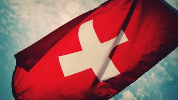 Часть Швейцарии более века принадлежит России