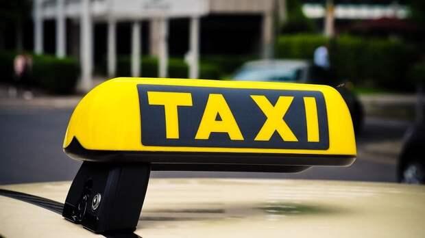 В Крыму определят «Лучшее такси-2021»