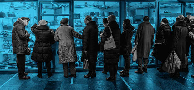 Как власти намекают россиянам нам скорую отмену государственных пенсий?
