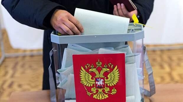 Заксобрание Севастополя определилось с датой выборов губернатора