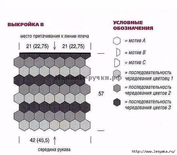 Z6Ikr9ur-XY (541x474, 107Kb)