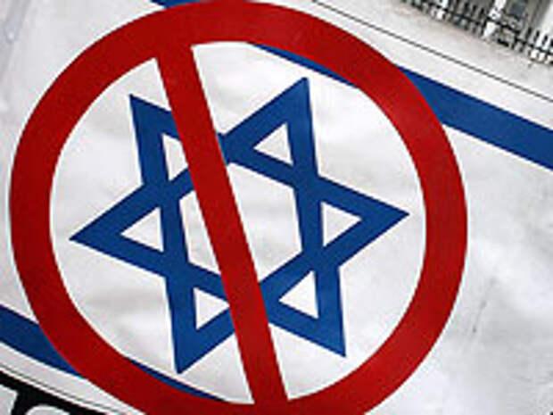 Опрос: 43% голландских евреев вынуждены скрывать национальность