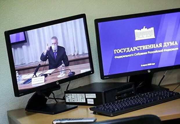 После тестирования на коронавирус треть депутатов Госдумы не вышла на работу