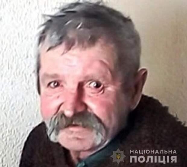 В Волынской области разыскивают пожилого мужчину, пропавшего без вести