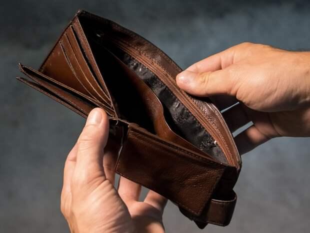 У российских семей за год резко сократился объем «свободных денег»