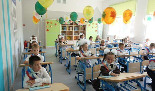 В России сместились сроки запись детей в первые классы