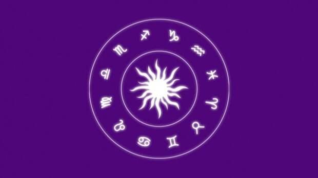 ♀ Гороскоп насегодня, 15мая, для всех знаков зодиака