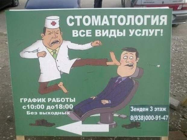 1453971854_medfotoprikoly-13