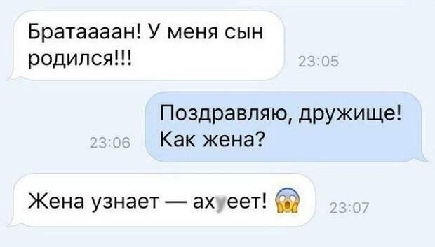 1477480424_fotoprikoly-dlya-zhenatyh-9
