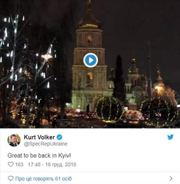Волкер снова прибыл в Киев – как на работу