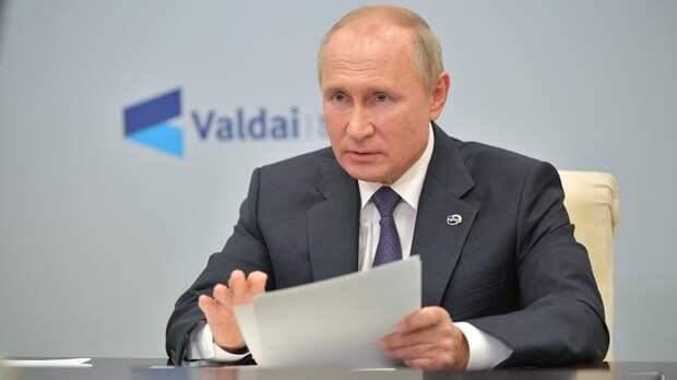 Путин поставил ультиматум НАТО: Россия готова отказаться от крылатой ракеты, но...
