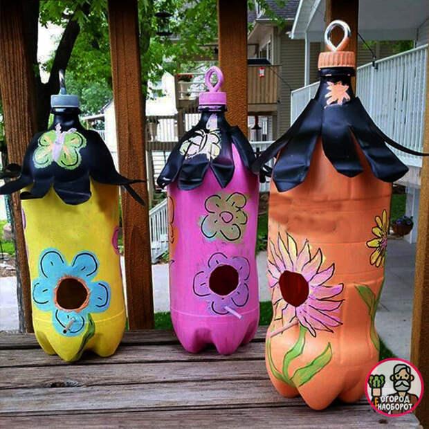 Как я приукрасил свой дачный участок: креативные поделки из пластиковых бутылок