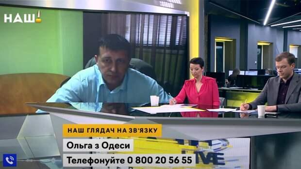 Украинку прервали в прямом эфире ТВ после ее высказывания о Зеленском