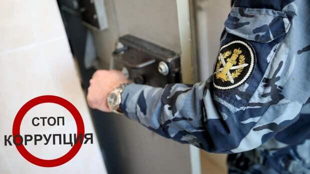 Сотрудник исправительной колонии в Нижегородской области брал взятки в обмен на свидания