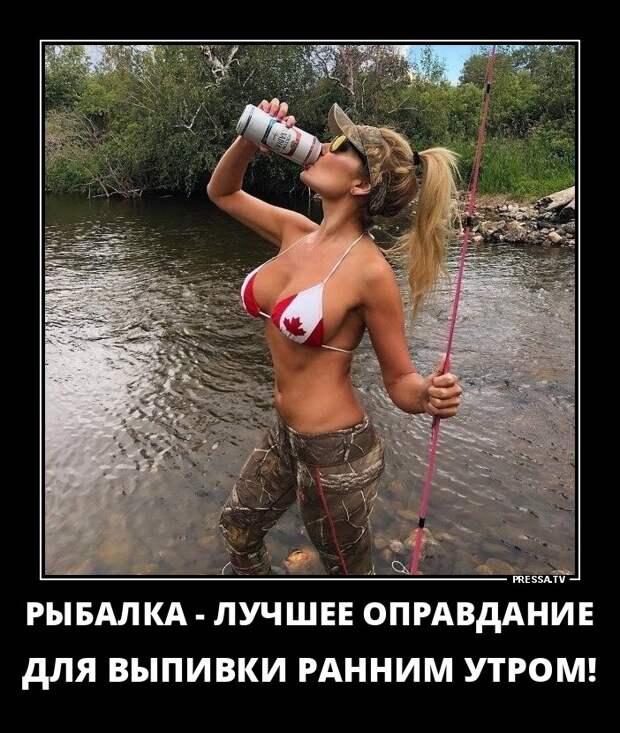 Смешные демотиваторы про девушек, выходные и жизнь...