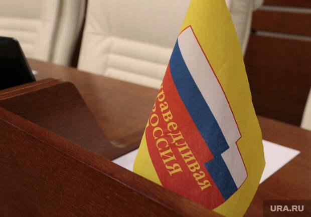 Экс-лидера эсеров вПермском крае попросили осудить на7 лет