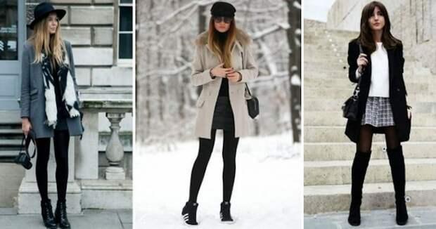 Чего не стоит сочетать в зимних образах