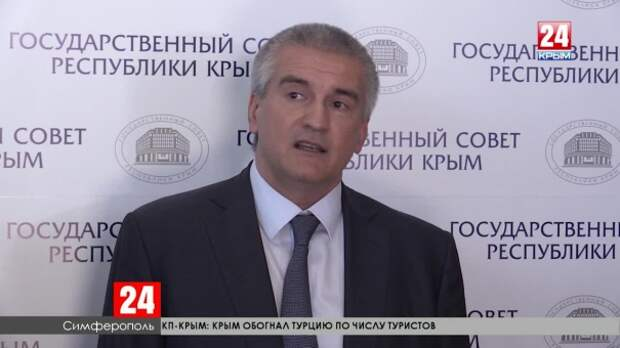 Сергей Аксёнов и Владимир Константинов после переизбрания заявили о своих планах