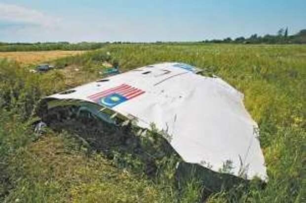 Суд по MH17 против России