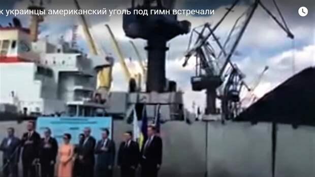 Некоторые украинцы пересматривают своё отношение к России. С чего бы вдруг?