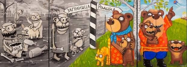 Россиян защитят от ударов растущих мировых цен