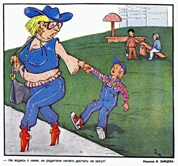 О каких джинсах мечтали в СССР