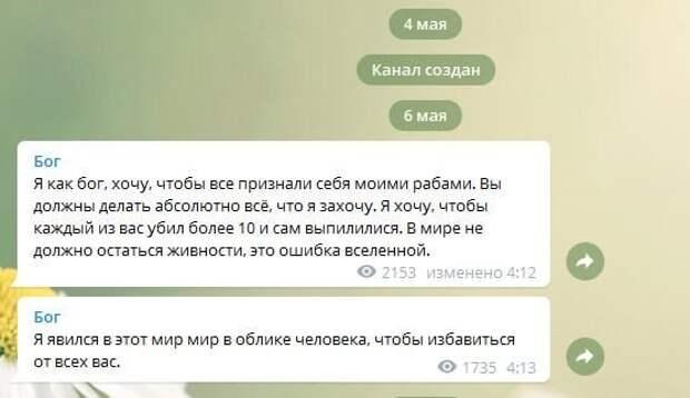 подробности стрельбы в школе в Казани