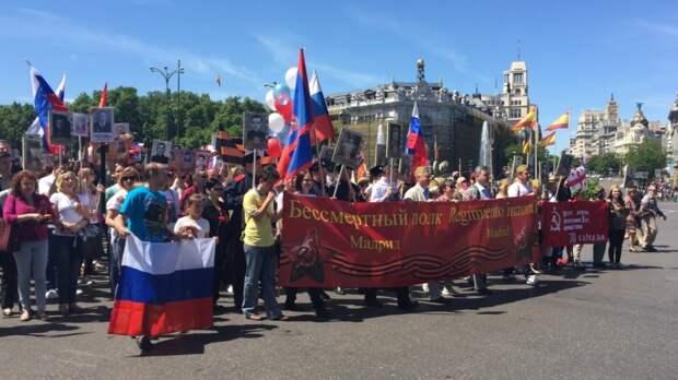 В центре Мадрида 9 Мая раздадут георгиевские ленты и проведут «Бессмертный полк»