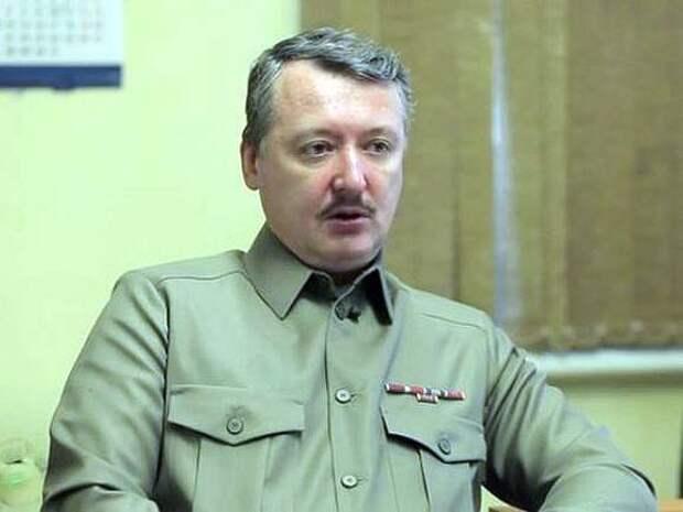 Стрелков назвал конфликт на киргизско-таджикской границе дракой межнациональных кишлаков