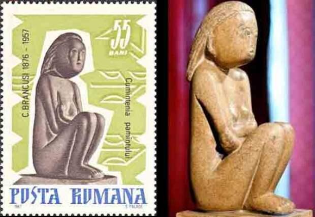 Скульптура и марка с изображением скульптуры Константина Бранкузи — «Мудрость земли»