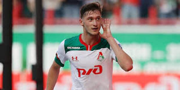 Стали известны условия, на которых «Локомотив» готов отпустить в Италию Миранчука