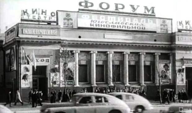 Назван новый владелец легендарного кинотеатра «Форум» в Москве