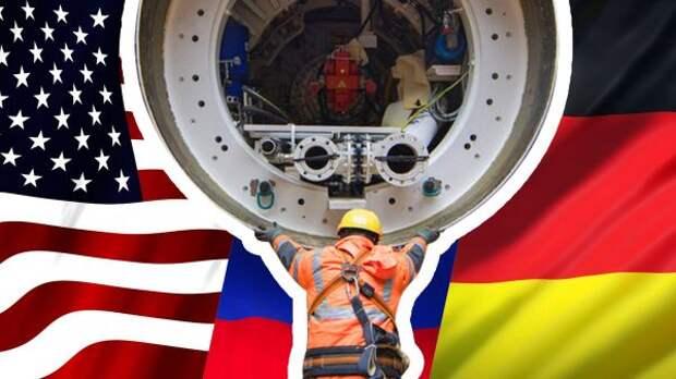 СМИ: ВСША придумали новый способ остановить «Северный поток— 2»