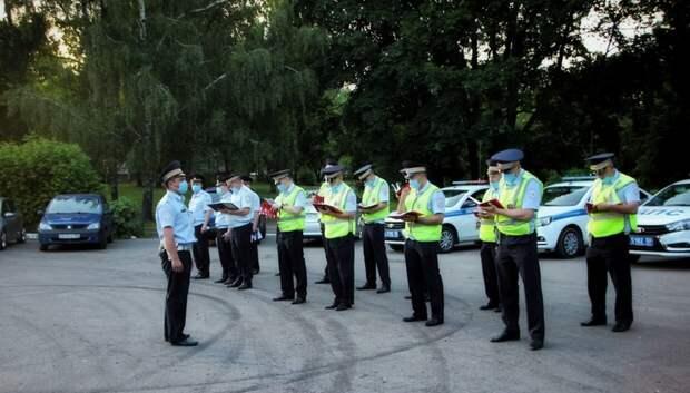 Общественники поучаствовали в совместном инструктаже нарядов полиции Подольска