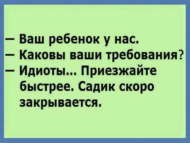 1454102158_kartinki-34