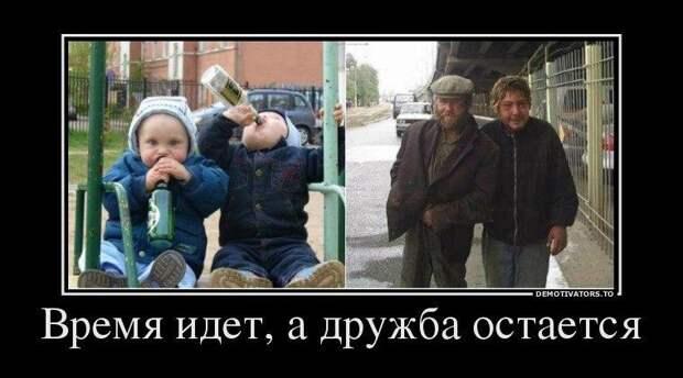 Забавные демотиваторы про жизнь (10 фото)