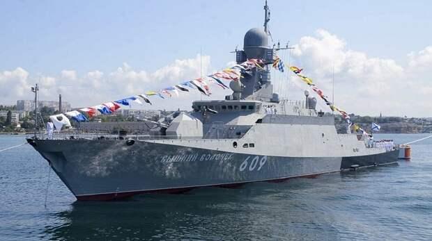 Ялтинцев и гостей курорта приглашают посетить корабль Черноморского флота «Вышний Волочек»