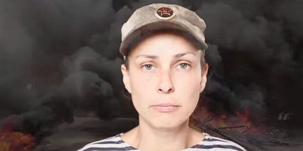 Так под кого же прогнётся мир? Чичерина сняла клип вместе с бойцами ДНР (видео)