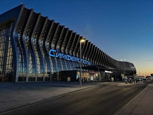 Найдено объяснение, почему крыша аэропорта в Симферополе превратилась в дуршлаг
